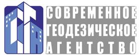 Современное Геодезическое Агентство